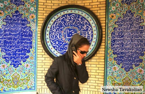 Newsha Tavakolian cell phone mosque