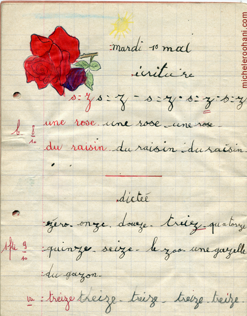 first grade notebook cahier d'ecolier michele roohani rose