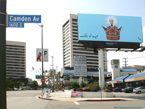 pahlavi crown amir michele roohani west los angels santa monica boulevard