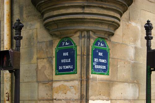 francs bourgeois rue vieille du temple paris marais michele roohani