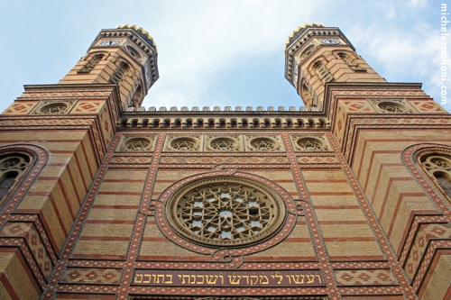 Budapest Great Synagogue exterior michele roohani