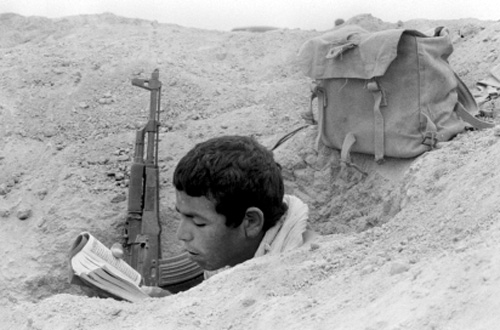 kaveh golestan iran iraq war soldier with quran photoquai michele roohani