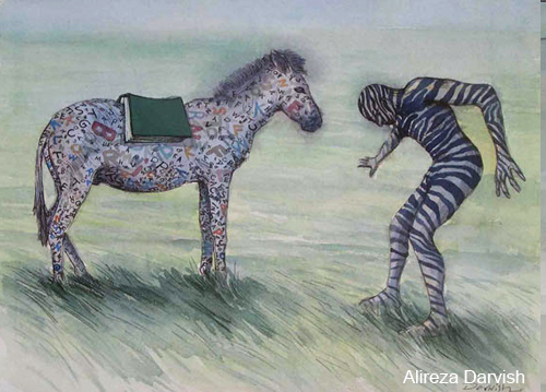 darvish zebra michele roohani