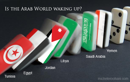 wake up arab world michele roohani