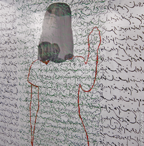 katayoun rouhi michele roohani artparis 2011