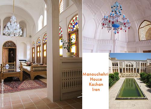 manouchehri House Saba Kasahn Dordaneh Michele Roohani