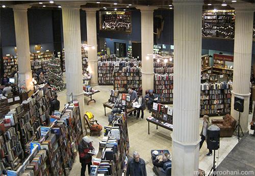 t bookstore michele roohani