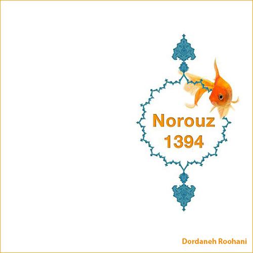 Norouz, Nowruz 1394